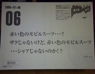 P1060392_R.jpg