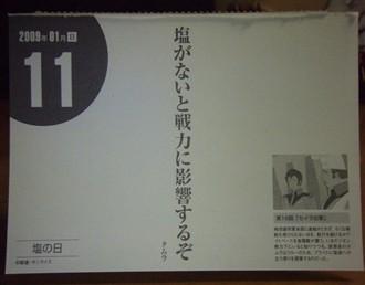 P1110404_R.jpg