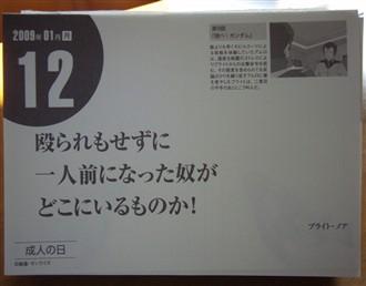 P1120406_R.jpg