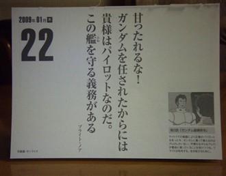 P1220389_R.jpg