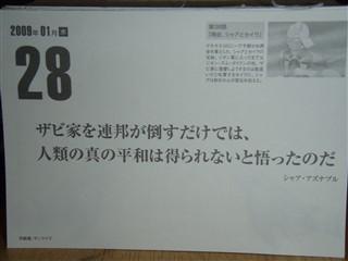 P1280393_R.jpg