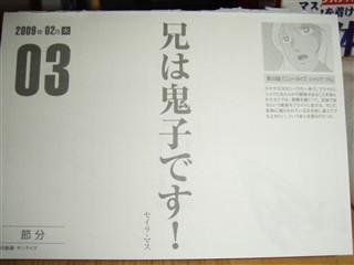 P2020389_R.jpg