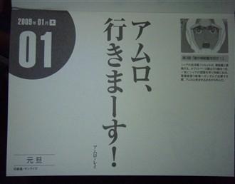 PC280386_R.jpg